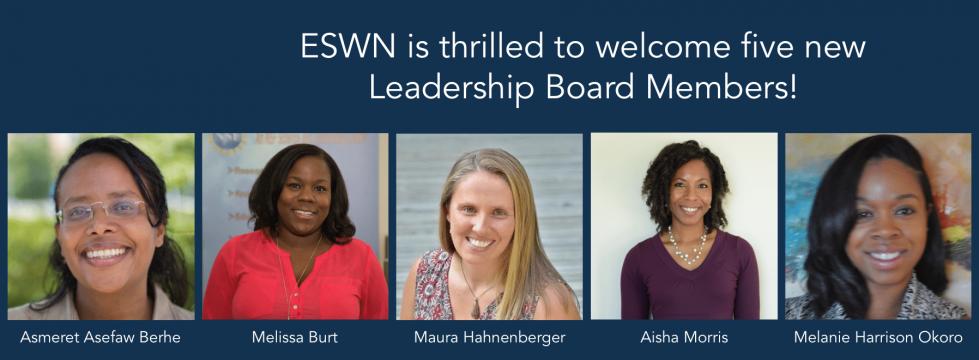 new-board-members-2016-slider-image