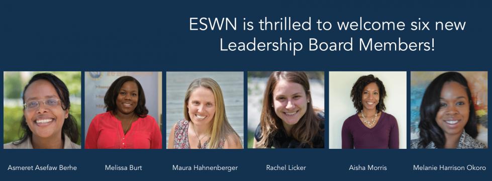 new-board-members-2016-slider-image_updated-november